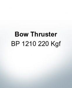 Bow Thruster BP 1210 220 Kgf (Zinc) | 9628